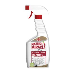 Bình Xịt Khử Mùi Và Vết Ố 8in1 Natural Miracles