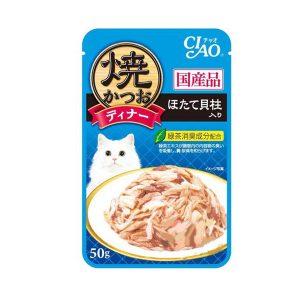 Pate Cho Mèo Ciao Cá Ngừ & Sò Điệp (50g)