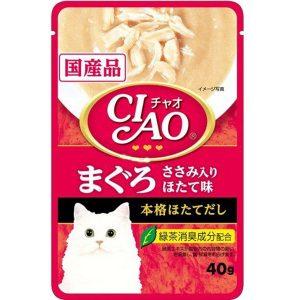 Pate Cho Mèo Ciao Cá Ngừ, Phi Lê Gà & Sò Điệp (40g)