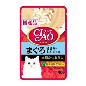 Pate Cho Mèo Ciao Cá Ngừ, Cá Trích & Phi Lê Gà (40g)