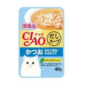 Pate Cho Mèo Ciao Cá Ngừ, Phi Lê Gà & Sò Điệp 40g (IC-212)