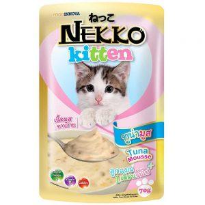 Pate cho mèo con Nekko 70g - Vị cá ngừ