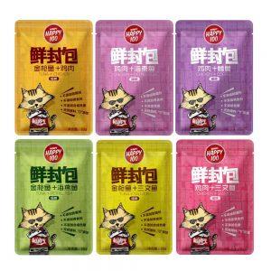 Pate cho mèo Wanpy Happy 100 (70g) - Trộn Vị - 100% tự nhiên