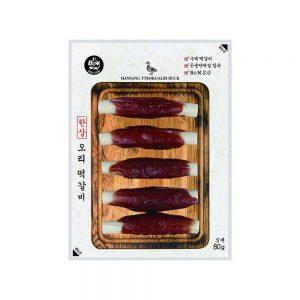 Thịt cuộn thanh sữa Bowwow 80g - Làm từ thịt thật - Hàn Quốc